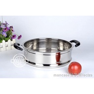 Thickened Stainless Steel Steamer 20cm - 40cm