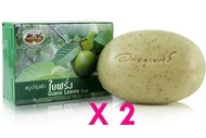 (2 )Abhaibhubejhr Guava Leaves Soap - Bath Body Thai Spa Herbal Beauty Vitamin E Skincare