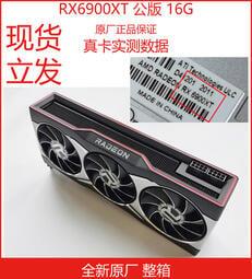 AMD Radeon RX6900XT R7 VII 16G 顯卡RTX3080 RTX3090 支持蘋果