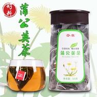 芬草 品質蒲公英根葉三角包袋泡茶60克12包蒲公英茶