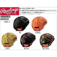 #Rawlings GR5G2C-ORG   RawlingsGAME即戰型捕手手套 橘色 右投用