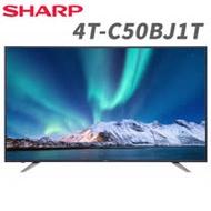 SHARP夏普 50吋 4K HDR智慧連網液晶顯示器+視訊盒(4T-C50BJ1T)送基本安裝