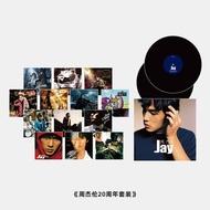 Yang 20th Ulang Tahun Penubuhan Asal-Jay Jay Chou Album-2 Lp Lembaran Vinil untuk tempahan-Tempahan