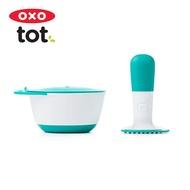 OXO tot 好滋味研磨碗
