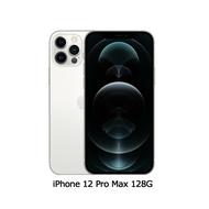 Apple iPhone 12 Pro Max (128G)-銀色(MGD83TA/A)