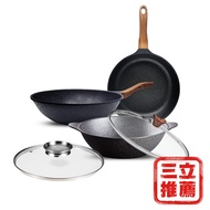 MONCROSS 經典礦岩不沾鍋具五件組(平底鍋、炒鍋、湯鍋)-電