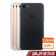 APPLE iPhone 7 Plus 128G 5.5吋 金/玫瑰金/黑/銀/曜石黑/紅 (福利品) 蝦皮24h 現貨