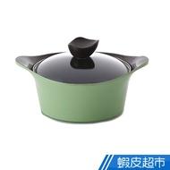 韓國NEOFLAM Aeni系列 陶瓷不沾淺湯鍋 附玻璃蓋 綠色 廠商直送 免運 現貨
