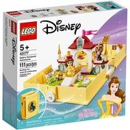 樂高積木 LEGO《 LT43177 》迪士尼公主系列 - 貝兒的口袋故事書