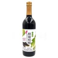 【有好醋】樹葡萄醋(750ml)
