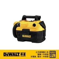 【DEWALT 得偉】18V 20VMax 充電式乾濕兩用吸塵器 空機(DW-DCV580N)