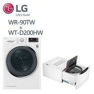 促銷【LG樂金】免曬衣乾衣機9公斤 +MiniWash迷你洗衣機  (加熱洗衣) 2公斤洗衣容量 冰磁白 (WR-90TW+WT-D200HW) 含基本安裝-送好禮