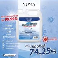 เจลล้างมือ ยูมะ แฮนด์ ซานิไทเซอร์เจล ขนาด 1000ml Yuma Hand Sanitizer Gel 1000ml (เจลล้างมือ, เจลล้างมือพกพา, เจลล้างมือแอลกอฮอล์, ลดการสะสมของฆ่าเชื้อโรค)