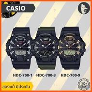 Best Saller CASIO นาฬิกาผู้ชาย ทรง G-SHOCK รุ่น HDC-700 HDC700 สีดำ เขียว ทอง สายยาง พร้อมกล่อง นาฬิกา แฟชั่น