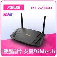 【無線鍵盤滑鼠組】ASUS 華碩 RT-AX56U AX1800 Ai Mesh WI-FI 6 雙頻無線路由器 分享器 +MK220 無線鍵鼠組