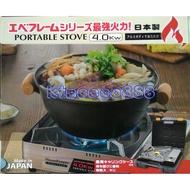[華美小舖Costco代購] 日本 妙管家 4.0KW 瓦斯爐 HK-42H 防風設計 附專用手提箱 壹件價