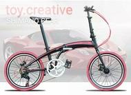 Hito X4 Foldable Bicycle Shimano Gear