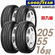 【GOODYEAR 固特異】ADP-205/55/16 舒適省油輪胎 四入 ADPlus 2055516 205-55-16 205/55 R16