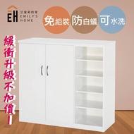 【艾蜜莉的家】3.2尺塑鋼雙門鞋櫃