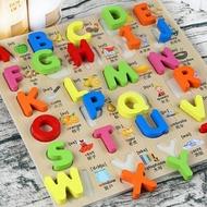木質兒童早教數字母拼圖1-2-3-6周歲益智玩具男女孩寶寶立體拼板 居家物語