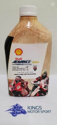 SHELL ADVANCE 4T ULTRA 10W-40 FULLY SYNTHETIC MOTORCYCLE OIL