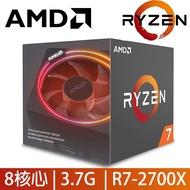 AMD Ryzen 7 -2700X 3.7GHz 八核心 中央處理器-R7-2700X