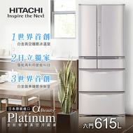 【HITACHI日立】日本原裝變頻615L。六門電冰箱(RSF62J)