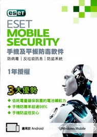 ESET - Mobile Security For Android-保護智能手機和平板電腦 [買一送一]