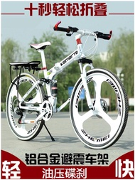 26 Inch Adult Oil Disc Brakes Folding Bikes Mountain 20 Inch Children Aluminium Alloy Shift Integrated Wheel Bicycle