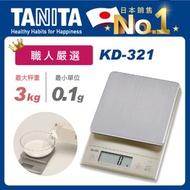 【TANITA】職人嚴選電子料理秤KD-321
