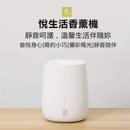 小米/Mi 悅生活香薰機 水氧機空氣 加濕器