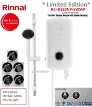 Rinnai Instant Heater REI-B330NP-5WSW * FREE INSTALL or $20 Vouchers *EXCLUSIVE*