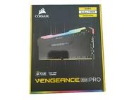 Corsair - Corsair Vengeance RGB PRO 16GB (2X8GB) 3600Mhz DDR4 桌面電腦記憶體 Desktop Memory Kit 黑色 (歐洲平行進口)
