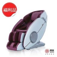【輝葉】深原力臀感按摩椅HY-5077(福利品)