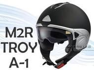 M2R安全帽 | TROY 騎士帽 消光黑【女生.小頭.內藏墨片】 半罩帽 共5色『耀瑪台中安全帽機車部品』
