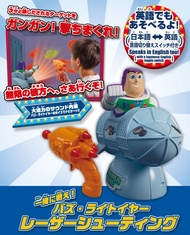 【Fun心玩】DS14828 麗嬰 日本 多美 TAKARA TOMY 玩具總動員 巴斯光年 雷射槍遊戲組 益智 玩具