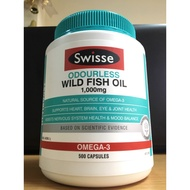 Swisse 澳洲魚油 (無腥味)(500粒)現貨