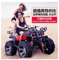 大小公牛沙灘車四輪越野摩托車雙萬向軸傳動雙人汽油跑車成人山地(訂金)
