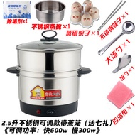 Stainless steel multi-function electric skillet / dormitory / small electric cooker / electric cup / small power Hot pot cooking pot