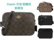 *vivi shop*美國正品COACH F87734 黑色 (荔枝紋真皮) &卡其棕咖、深黑咖(頭層真皮+PVC防刮).方包 斜背包 相機包 盒子包-- (Outlet 直購100%正品櫃購入) -附購證.