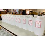 天然甘蔗酒精75% 天然無毒純釀造 5公升桶裝 虎尾釀酒廠現貨供應!非常時期工廠爆單加速生產!