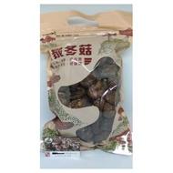 正2018年冬菇  徐家香菇 一斤600g 厚肉大中菇 無農藥 乾香菇 香菇(1200元)
