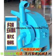 匯利機器專賣\n\n 三項電玉米秸稈粉碎機 大型飼料玉米粉碎機、中型干玉米桿粉碎機