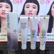 美透白淡斑呵護素 潤色隔離霜SPF35 PA+++ SHISEIDO資生堂 妝前乳 防曬