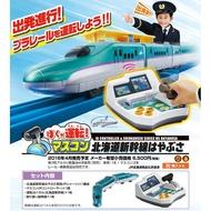 【預購】Plarail Takara Tomy 湯瑪士小火車 電動軌道火車系列 鐵道王國 我開車! 北海道新幹線 Hayabusa Plarail【星野日本玩具】