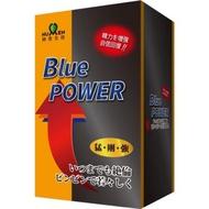 綠恩日本激強兒茶素藍牌B.P30粒