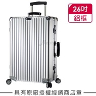 【Rimowa】Classic Check-In M 26吋行李箱(972.63.00.4)