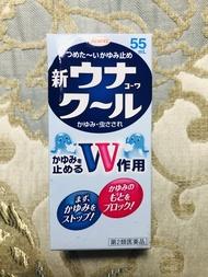 日本蚊蟲止癢液New una kowa cool護那酷涼液55mL