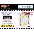 數位小兔【SONY NP-BN1 鋰電池】相容 原廠 相機 電池 充電器 BN1 QX100 QX10 TX10 TX20 TX30 TX100V T110 T110D TX55 TX66 TX200V