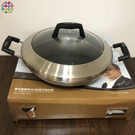 German Non-stick Pot Three Generations 316 2 Generations 4 Generation S304 Official Flagship Beehive Stainless Steel Double-eared Frying Pan New